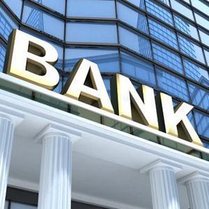 Банки Дувана