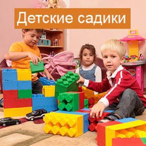 Детские сады Дувана