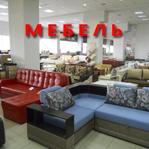 Магазины мебели Дувана
