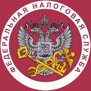 Налоговые инспекции, службы Дувана
