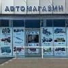 Автомагазины в Дуване