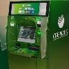 Банкоматы в Дуване