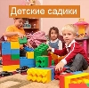 Детские сады в Дуване