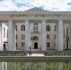 Дворцы и дома культуры в Дуване