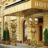 Гостиницы в Дуване