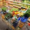 Магазины продуктов в Дуване