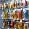 Парфюмерные магазины в Дуване