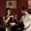 Рестораны, кафе, бары в Дуване