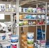 Строительные магазины в Дуване