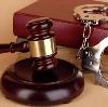 Суды в Дуване