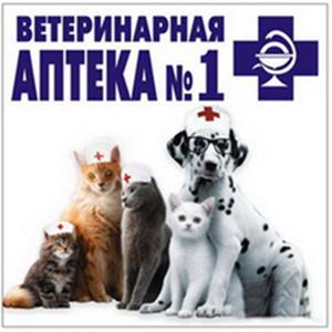 Ветеринарные аптеки Дувана